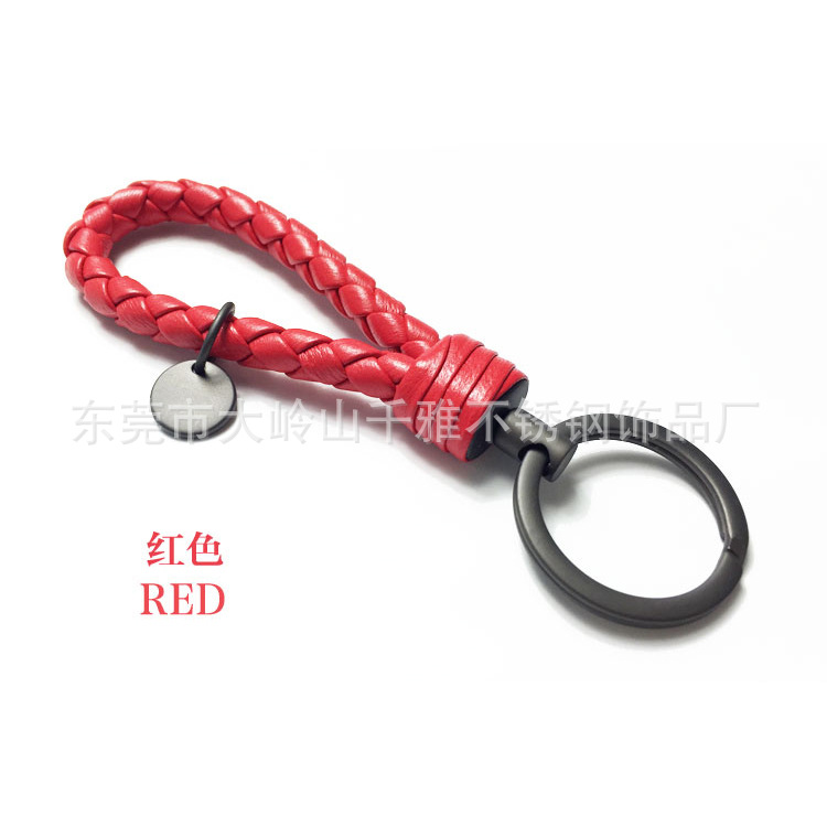 Leather rope Keyring