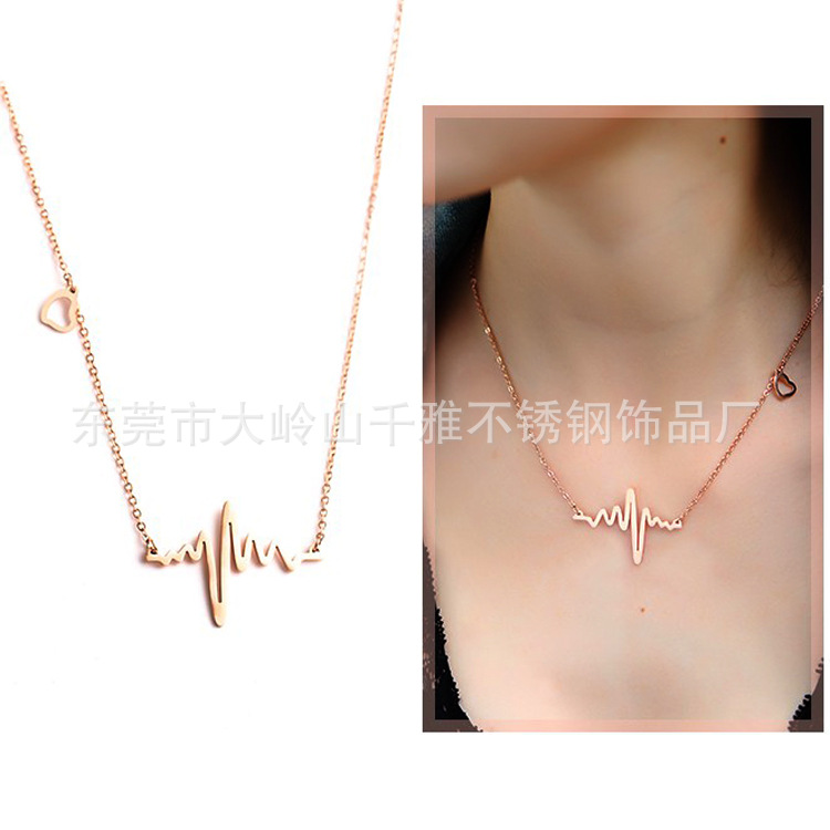 不锈钢心跳图项链锁骨项链 钛钢电镀玫瑰金女款心电图吊坠项链批