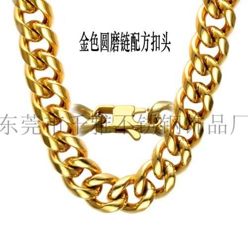不锈钢圆磨链项链