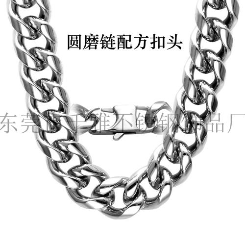 不锈钢椭圆磨项链钢色