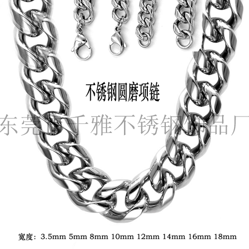 不锈钢圆磨链项链,牛仔侧身圆磨古巴项链,欧美夸张不锈钢项饰