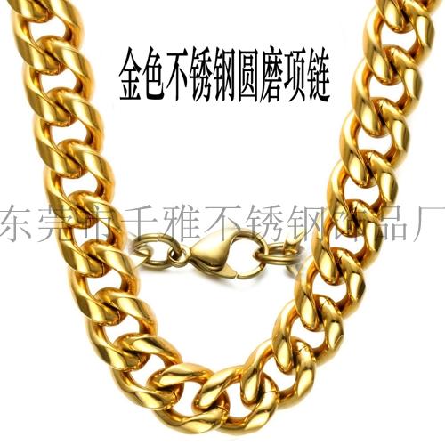 金色304不锈钢圆磨链项链